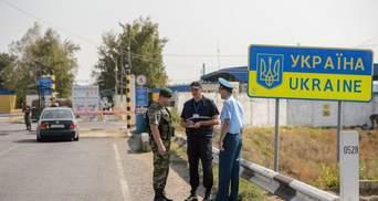 Як Україна та Молдова роздратували Росію