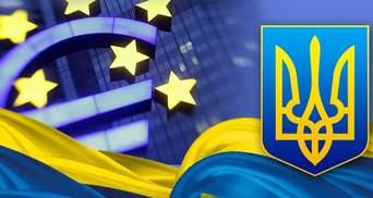 Саммит Украина - Евросоюз: о чем договорились на встрече