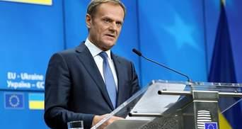Евросоюз поддерживает интеграционные устремления Украины, – Туск