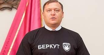 Главные новости 13 июля: с Добкина сняли неприкосновенность, Рада приняла ряд законов
