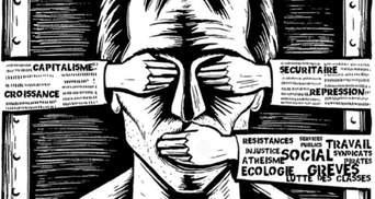 Законы 16 января и пример России: украинские нардепы пытались ввести цензуру в Интернете