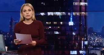 Випуск новин за 18:00: День народження Сенцова. Барну закидали яйцями