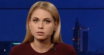Итоговый выпуск новостей за 19:00: Изменения в Госбюджет. Суд продлил заключение Сущенко