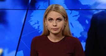 Итоговый выпуск новостей за 21:00: Скандальный день в Раде. Саммит Украина-ЕС