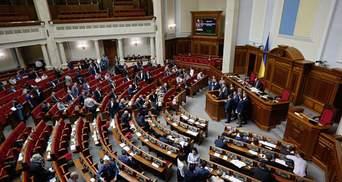 Депутати хочуть скасувати голосування закону про Конституційний суд, який схвалили лише вчора