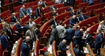 З вини Верховної Ради в країні залишається чимало відкритих вакансій