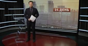 Выпуск новостей за 15:00: Проезд в киевском метро подорожает. Дело нацгвардийца Маркива