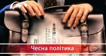 Президент Порошенко не зацікавлений у чесній приватизації