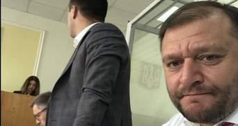 """Добкин в суде делает селфи, а целый """"Опоблок"""" готов взять его на поруки"""