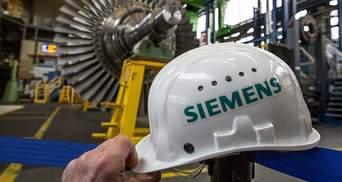 У Росії переконують, що Siemens не збирається покидати її ринок
