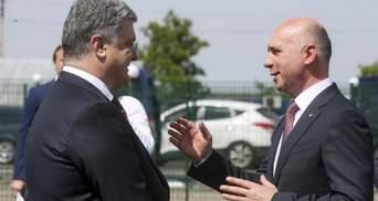 """Украина предлагает Молдове помощь в решении """"приднестровского"""" вопроса"""