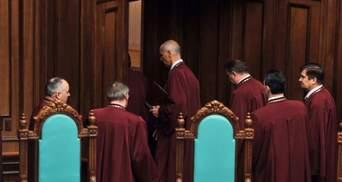 У Конституційному суді місяць нікого не буде: всі судді пішли у відпустку