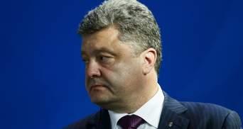"""Порошенко блискавично відреагував на заяву Захарченка: проект """"Новоросія"""" похований"""