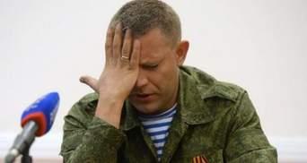 """Что означает заявление Захарченко о """"Малороссии"""": мнение эксперта"""