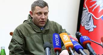 """У Кремлі відхрещуються від """"Малоросії"""": кажуть – Захарченко все вигадав сам"""