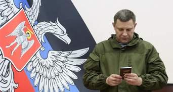 """Що означає заява Захарченка про """"Малоросію""""?"""
