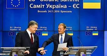 Украина одержала много побед, но преград на пути в ЕС еще много, – The Wall Street Journal