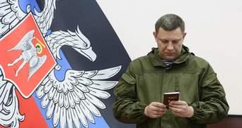 """Яка імовірність, що Путін визнає """"Малоросію"""" Захарченка: думка експерта"""
