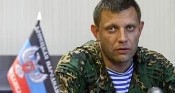 """Заява Захарченка про """"Малоросію"""" – удар по політиці США щодо України, – New York Times"""