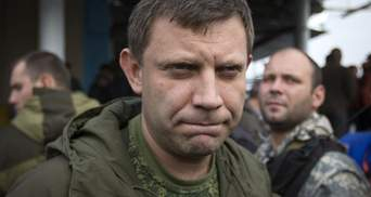 """Терорист Гіркін різко розкритикував """"Малоросію"""" Захарченка"""