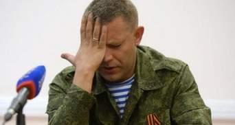 """Підсумки засідання в Мінську: що означає заява про створення """"Малоросії Захарченка""""?"""