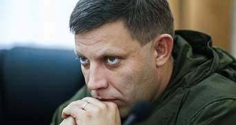 """План """"Малоросія"""": навіщо РФ це робить?"""