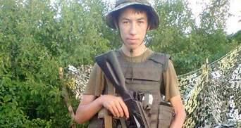 Снайпер боевиков убил сержанта ВСУ: опубликовано фото погибшего бойца