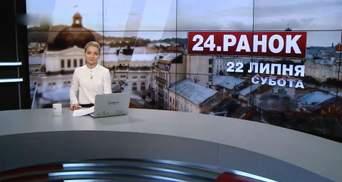 Випуск новин за 11:00: Жертви серед цивільних на Донбасі. Ситуація в зоні АТО