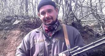 Опубликовано фото еще одного бойца, погибшего в тяжелом бою под Красногоровкой