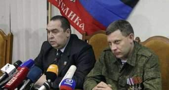 """Нема ніякої """"Малоросії"""", – волонтер розповів, що насправді відбувається між псевдореспубліками"""