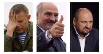 """""""Малоросія"""" без шансів, стриптиз для президентів і суд над депутатами: головне за тиждень"""