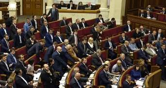 Депутатські канікули: де відпочиватимуть відомі народні обранці