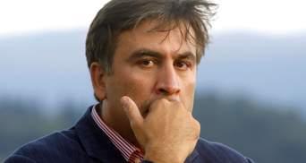 Саакашвілі позбавили українського громадянства, – Мосійчук