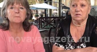 Матері Клиха та Агеєва записали слізне звернення до президентів: відео