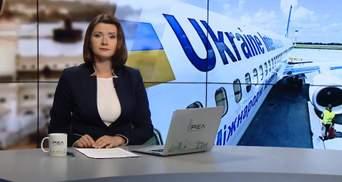 Випуск новин за 11:00: Доба у зоні АТО. Негода у Києві