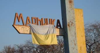 В Марьинке от вражеской пули пострадал гражданский