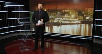 Випуск новин за 18:00: Справа Насірова. Конкурс до Верховного суду