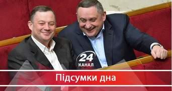 """Залізна клема братів Дубневичів і """"Укрзалізниці"""""""