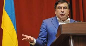 Сидячий протест: соратники Саакашвили пожаловали в Миграционную службу