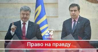 Монарх Порошенко, у якого немає питань до своїх васалів з подвійним громадянством