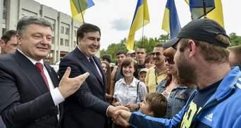 Чому Порошенко вдарив на випередження: Саакашвілі та ненароджена опозиція