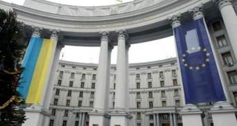 В украинском МИД запускают патриотический флешмоб