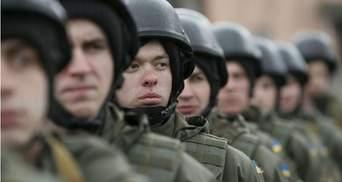 Чому в Україні оголосили мобілізацію офіцерів запасу