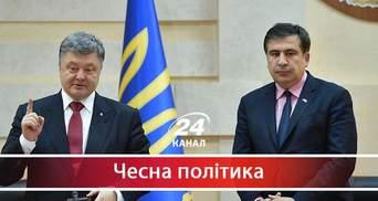 Чому насправді Саакашвілі позбавили українського громадянства