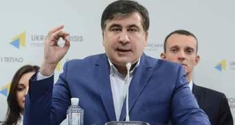 Саакашвили дает пресс-конференцию из США: онлайн-трансляция