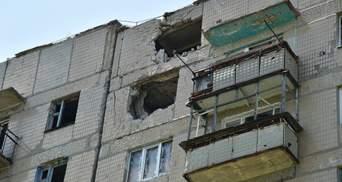 В Красногоровке показали огромный список разрушенных зданий