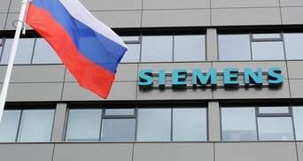 Перерахуйте пальці після рукостискання з Росією, – Клімкін про турбіни Siemens у Криму