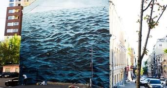 В Киеве появился захватывающий мурал с изображением Черного моря: опубликованы фото