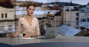 Випуск новин за 11:00: Межигір'я у державній власності. Справа проти депутата Бундестагу
