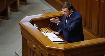 Луценко зробив гучну заяву щодо екстрадиції Саакашвілі до Грузії, – журналіст